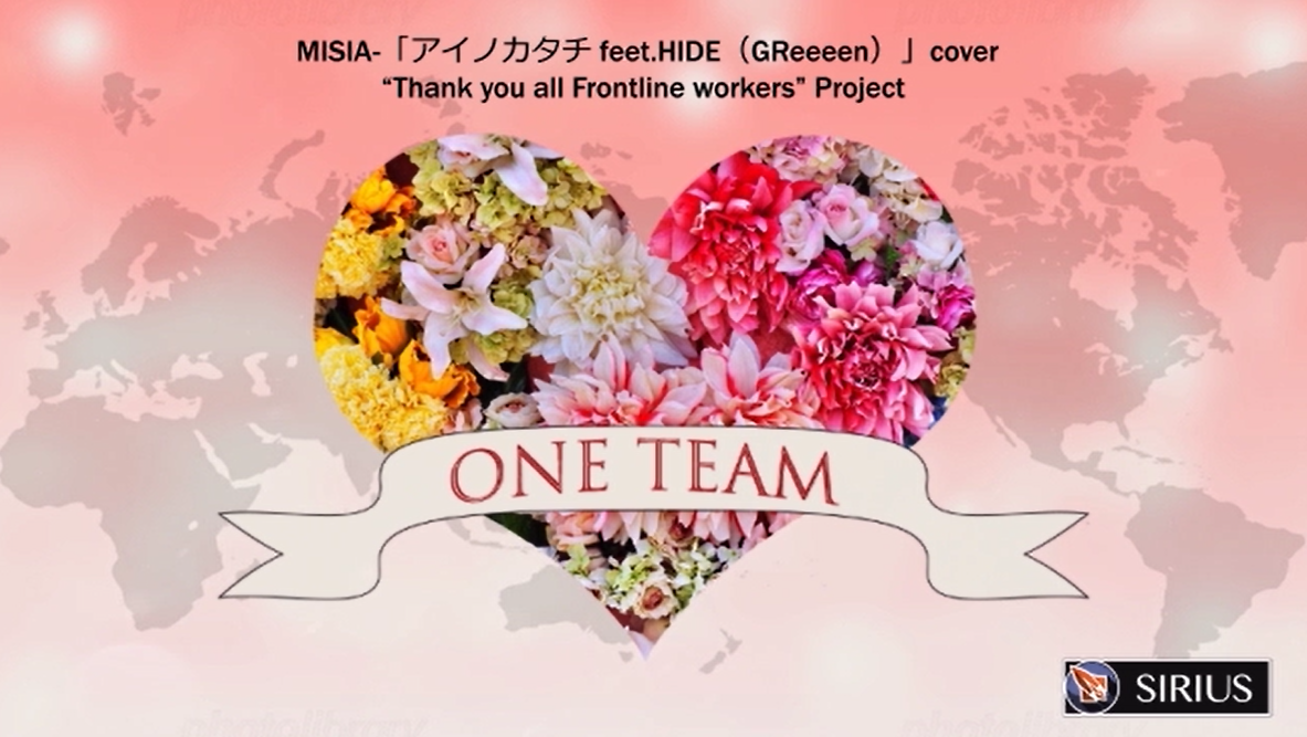"""MISIA -「アイノカタチ feet.HIDE(GReeeen)」 Cover """"Thank you all Front Line workers"""" Project"""