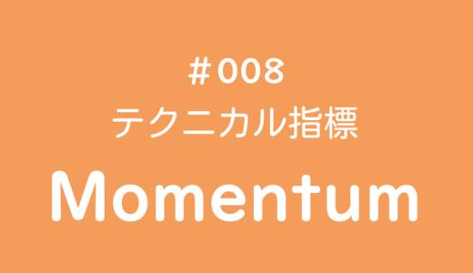 テクニカル指標 Momentum(モメンタム)